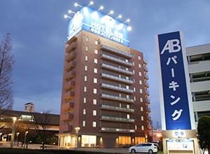 Ab ホテル 三河 豊田